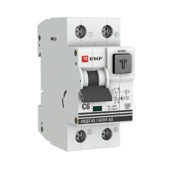 Дифференциальный автомат АВДТ-63  6А/100мА (характеристика C
