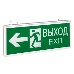 Светильник аварийно-эвакуационного освещения EXIT-201 двухсторонний LED EKF Proxima