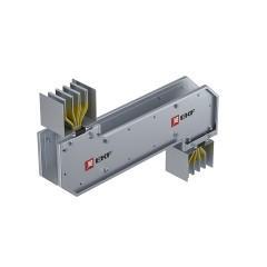 Cекция Z-образная горизонтальная 1600 А IP55 AL 3L+N+PE(ШИНА)