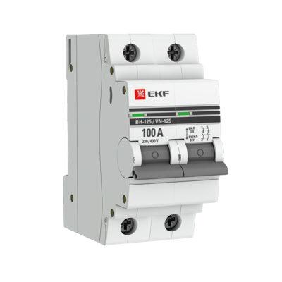 SL125-2-100-pro