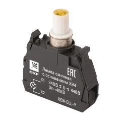 Лампа сменная c основанием XB4 желтая 400В EKF PROxima