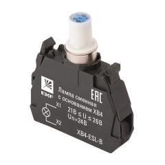 Лампа сменная c основанием XB4 синяя 24В EKF PROxima