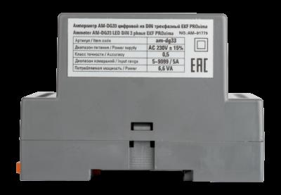 Амперметр AD-G33 цифровой на DIN трехфазный EKF PROxima ; ad-g33