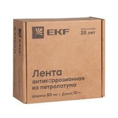Антикоррозийная лента 50 мм х 10 м.п.  EKF PROxima