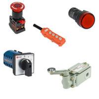Кнопки, кнопочные посты, переключатели, светосигнальная арматура