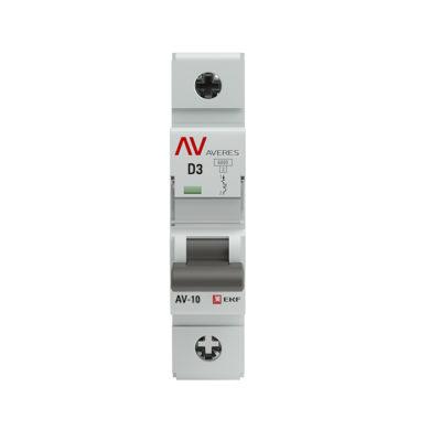 Выключатель автоматический AV-10 1P  3A (D) 10kA EKF AVERES; mcb10-1-03D-av