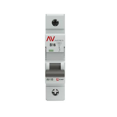 Выключатель автоматический AV-10 1P 16A (B) 10kA EKF AVERES; mcb10-1-16B-av