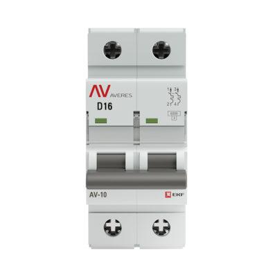 Выключатель автоматический AV-10 2P 16A (D) 10kA EKF AVERES; mcb10-2-16D-av