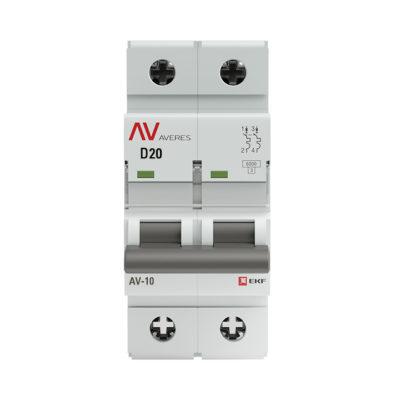 Выключатель автоматический AV-10 2P 20A (D) 10kA EKF AVERES; mcb10-2-20D-av