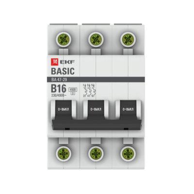 mcb4729-3-16-B
