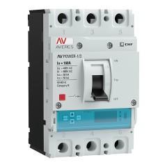 Автоматический выключатель AV POWER-1/3 160А 50kA ETU6.2