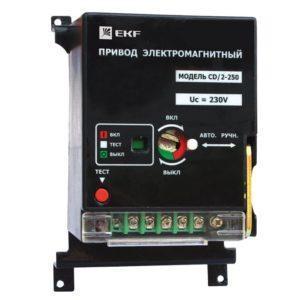 Электропривод к ВА-99С (Compact NS)