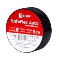 Изолента ПВХ 15мм 5м черный серии SafeFlex Auto