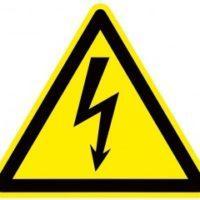 """Знак пластик """"Опасность поражения электрическим током"""" (Молния) W08 (150х150мм.) EKF PROxima"""