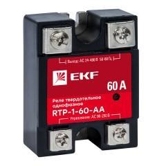 Реле твердотельное однофазное RTP-60-AA EKF PROxima