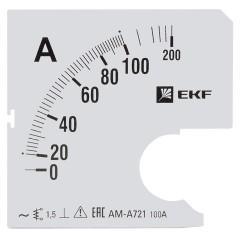 Шкала сменная для A721 100/5А-1