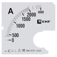 Шкала сменная для A721 2000/5А-1
