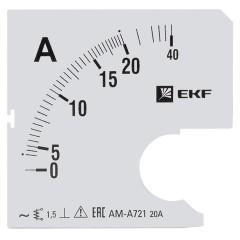 Шкала сменная для A721 20/5А-1