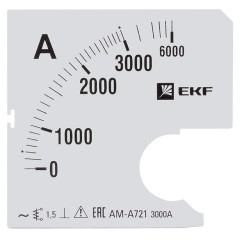 Шкала сменная для A721 3000/5А-1