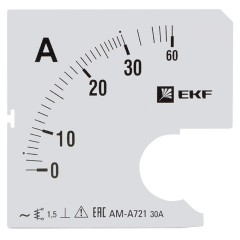 Шкала сменная для A721 30/5А-1