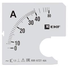 Шкала сменная для A721 40/5А-1