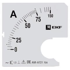 Шкала сменная для A721 75/5А-1