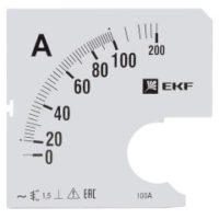 Шкала сменная для A961 100/5А-1