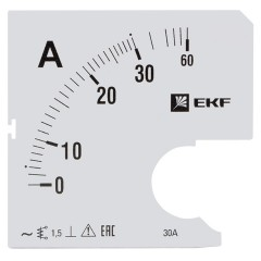 Шкала сменная для A961 30/5А-1
