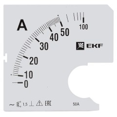 Шкала сменная для A961 50/5А-1