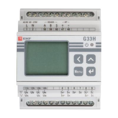 sm-g33h