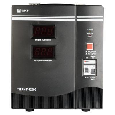 Стабилизатор напряжения напольный TITAN F-12000 EKF PROxima; stab-f-12000