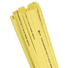 Термоусаживаемая трубка ТУТ нг 12/6 желтая в отрезках по 1м EKF PROxima