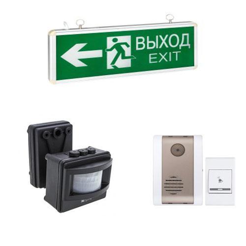 Управление освещением, аварийное освещение, бытовые звонки