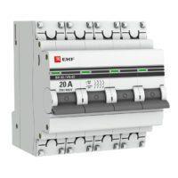 Выключатель нагрузки 4p 20А ВН 63